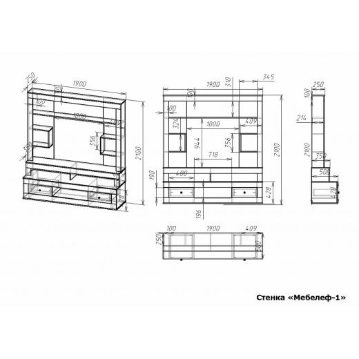 Стенка для гостиной Мебелеф-1