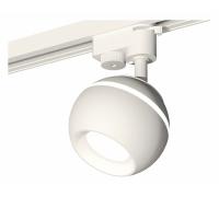 Светильник на штанге Ambrella XT110 XT1101001