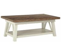 Журнальный столик Stownbranner T640-1 Белый/Коричневый